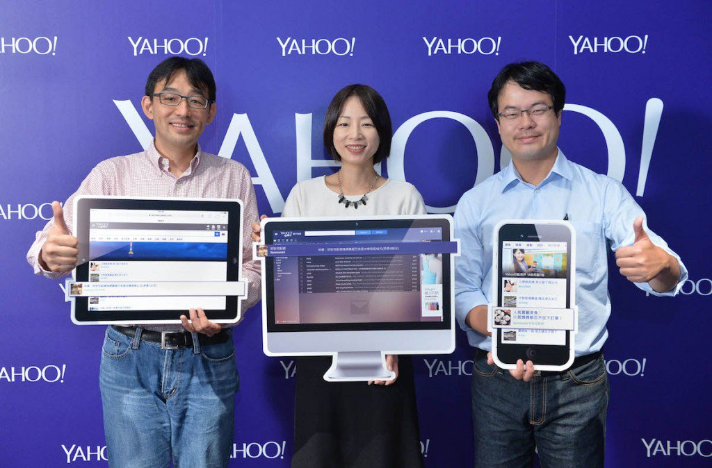 yahoo native ad sharing